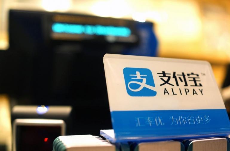 Alipay บล็อกเชน