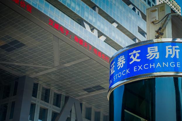 Penghua Shenzhen Stocks Blockchain