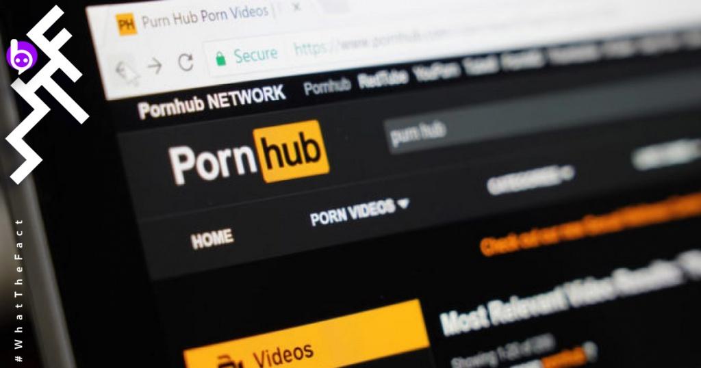pornhub usdt