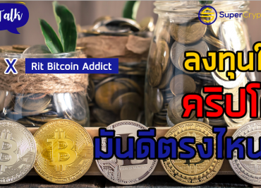 digital Asset