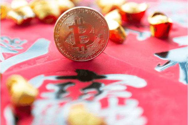 bitcoin red packet