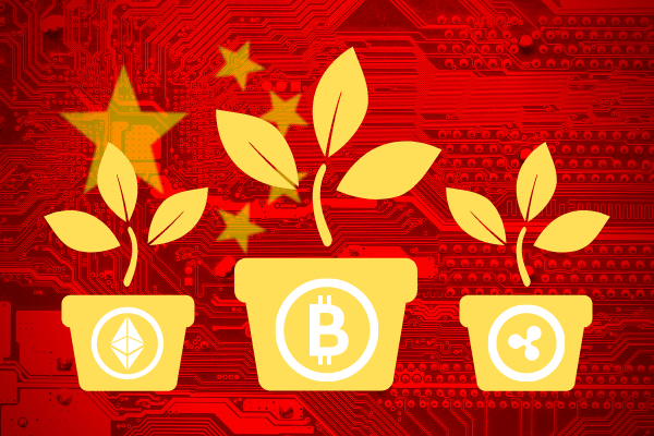 PBOC Crypto as an investment